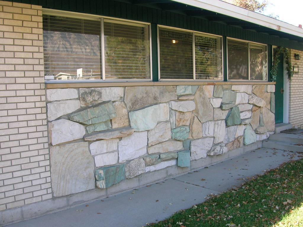 Orem Utah Rambler House Remodel